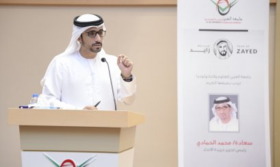 Al Hammadi talks at AAU about the role of Media in Development
