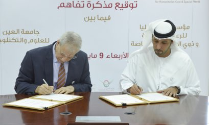 "MOU between Al Ain University and ""Zayed Higher Organization"""
