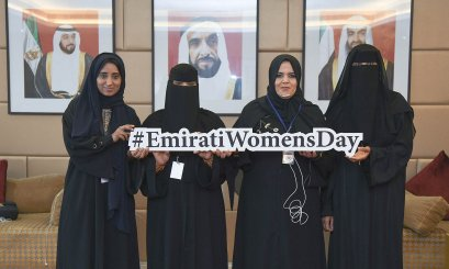 AAU honors Emirati women on the occasion of UAE Women's Day