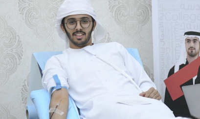 AAU organize a Blood Donation Campaign