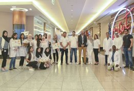 World Pharmacist's Day - Dalma Mall