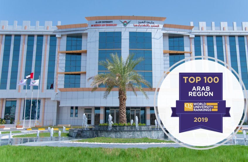 AAU ranked among the top 100 Arab universities according to QS