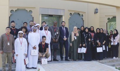A Student's visit to AD statistics Center
