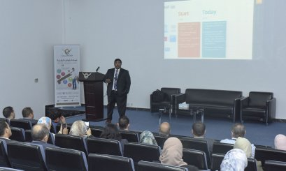 Quality Assurance Department organized a workshop about University Rankings