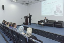 Seminar on a book entitled Reading: Its Concept, Skills, Teaching and Evaluation