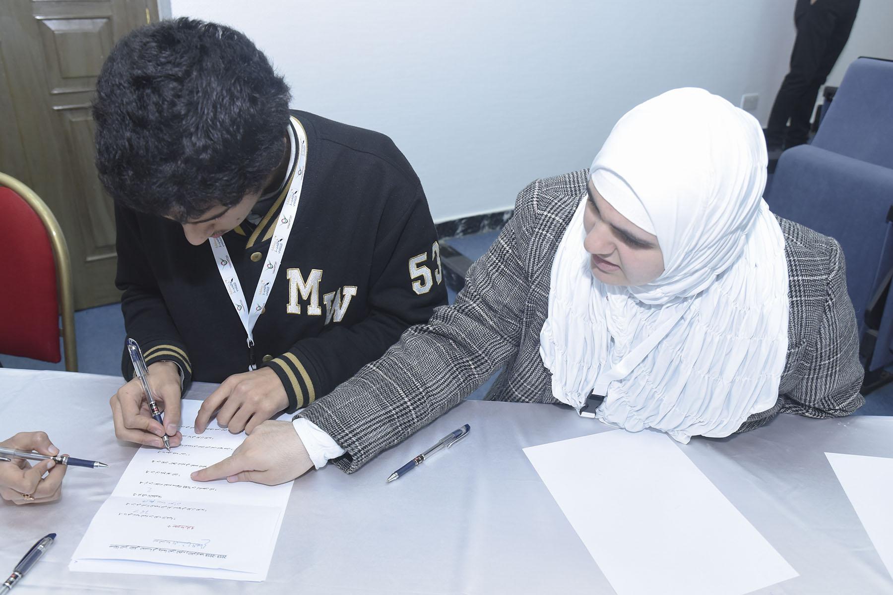 First Day (Baraem Al Ain VS Al Nasha Al Saleh)