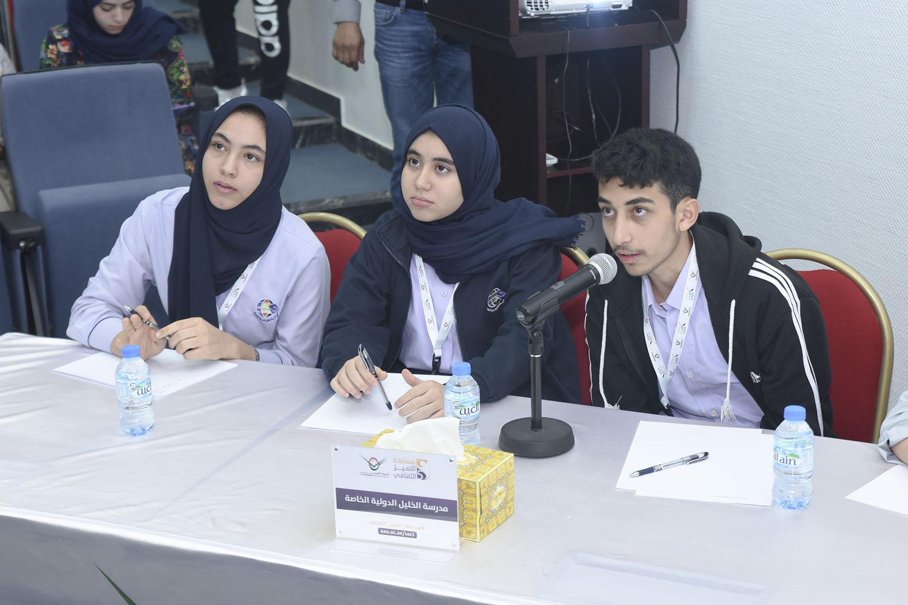 Second Day (Al Khalil International Private School VS Al Awael Private School)
