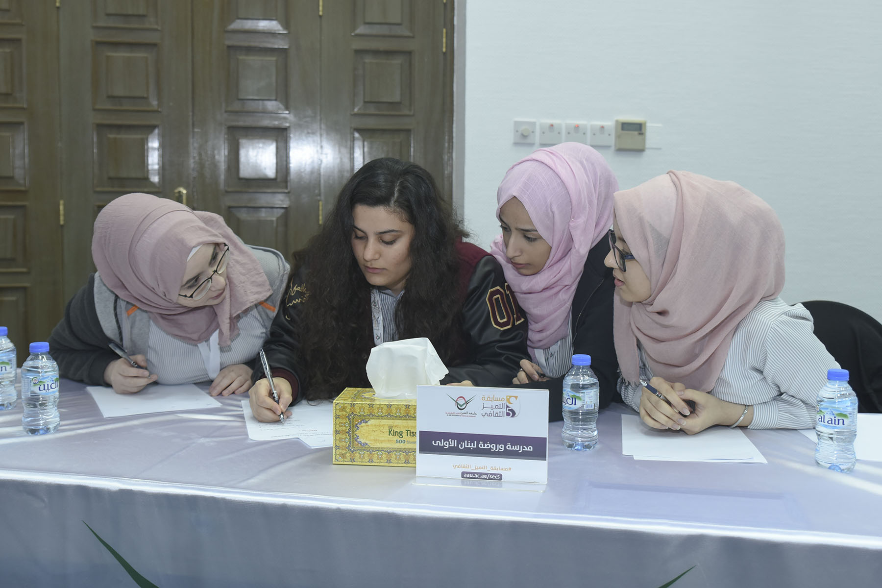 Third Day (First Lebanon School VS Tawam Private School)
