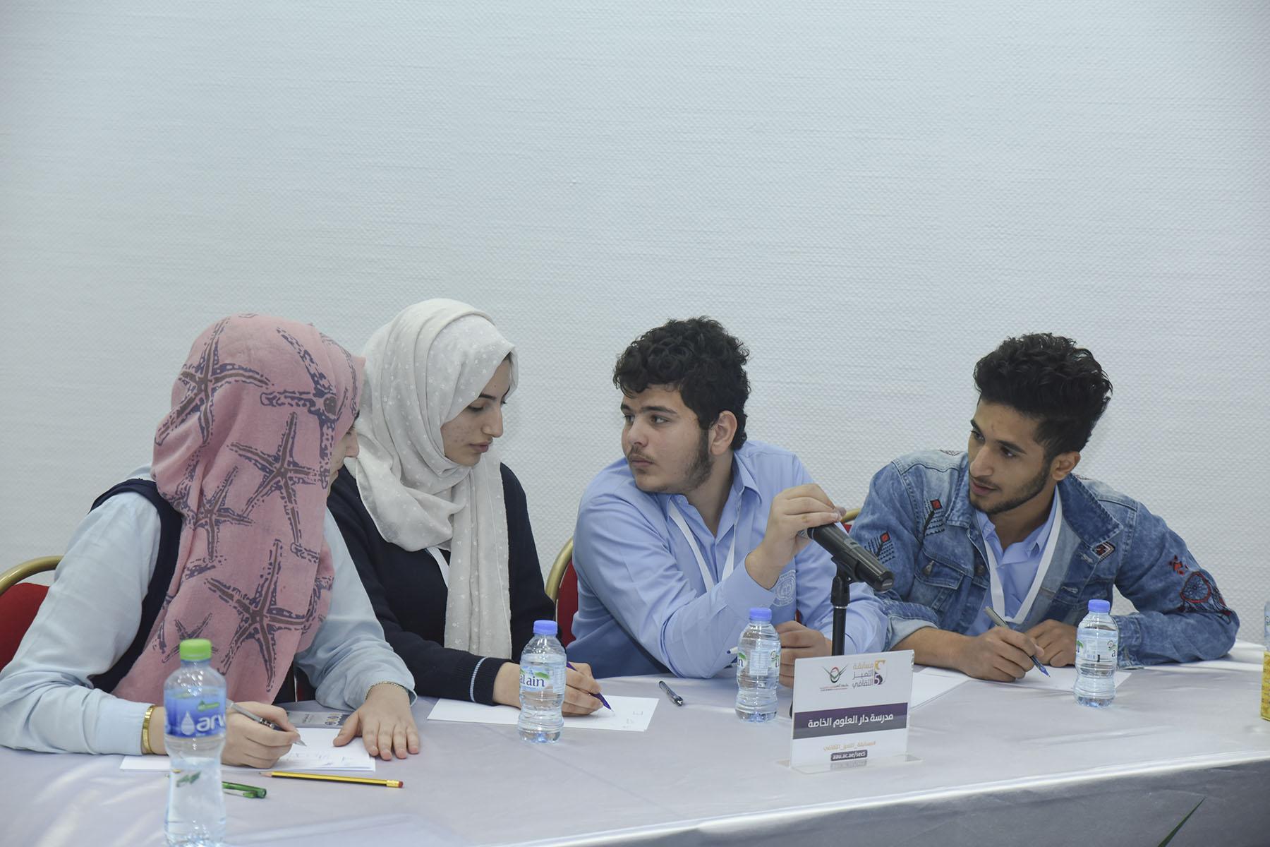 Third Day (Dar Al Uloom Private School VS Universal Private School)