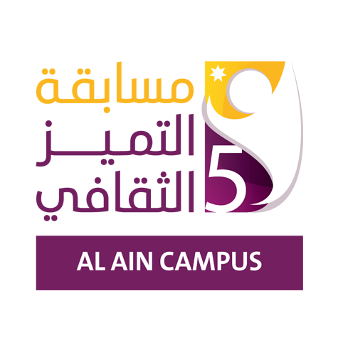 5th Scientific Excellence Competition - Al Ain Campus