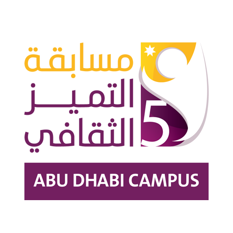 5th Scientific Excellence Competition - Abu Dhabi Campus