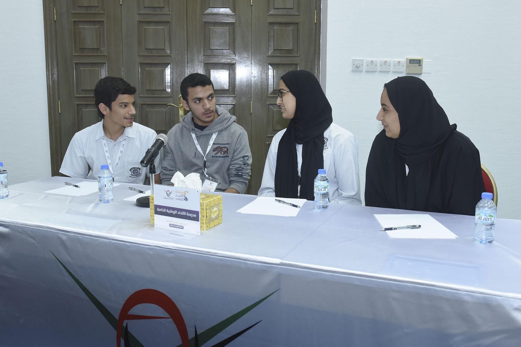 Fourth Day (Al Etihad Private School VS Ibn Khaldun Islamic Private School)