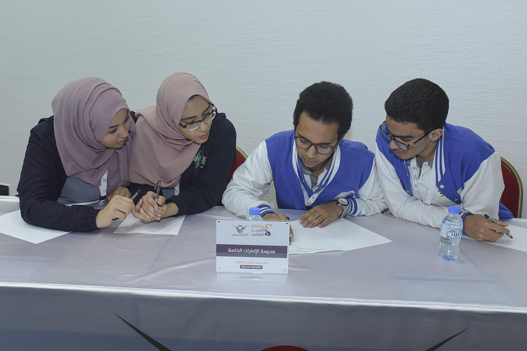 Fourth Day (Emirates Private School VS Al Yahar Private School)