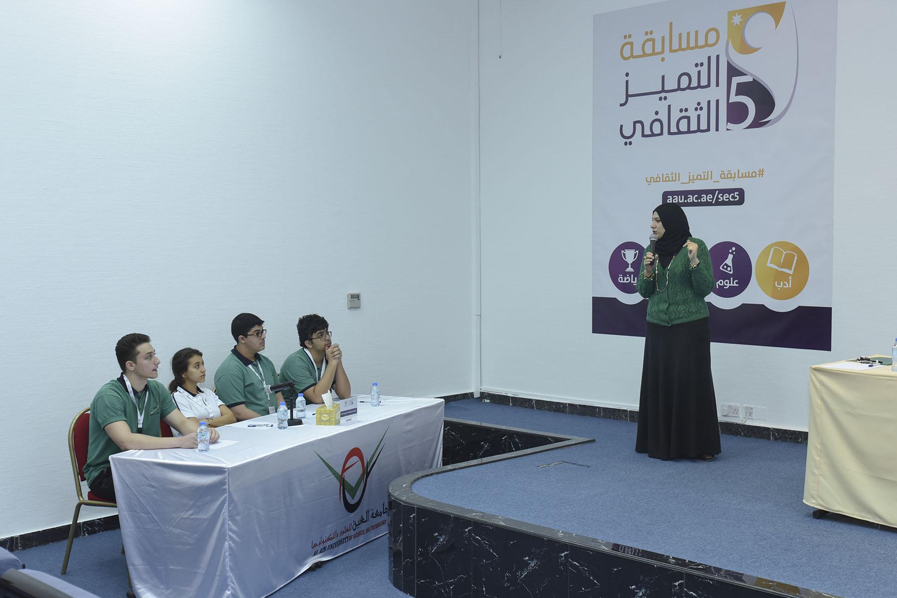 Fifth Day (Al Khaleej International Private School VS Saqr Emirates Private School)