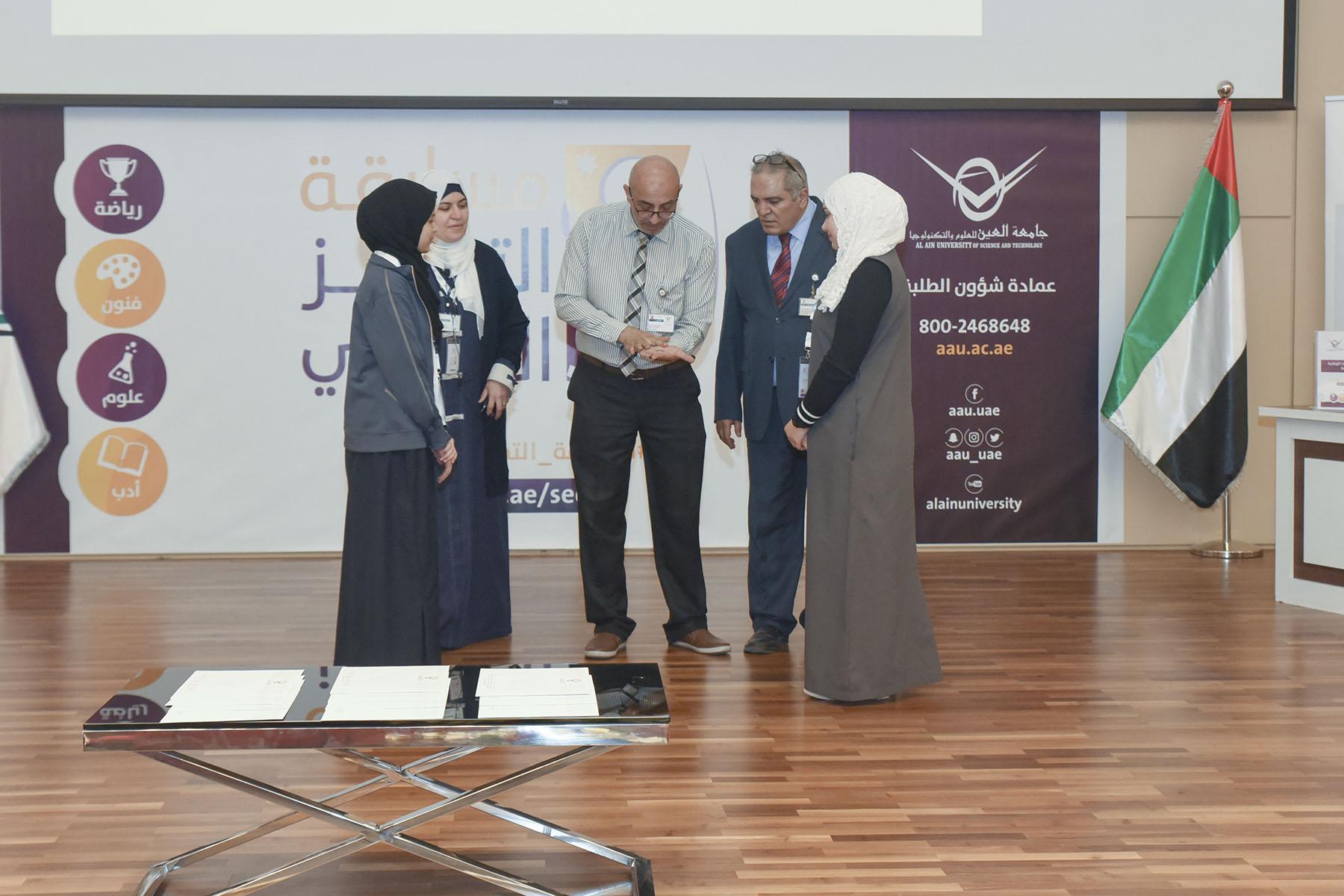 اليوم السابع (مدرسة الإمارات الخاصة- أبوظبي ضد مدرسة الثروات الوطنية الخاصة)