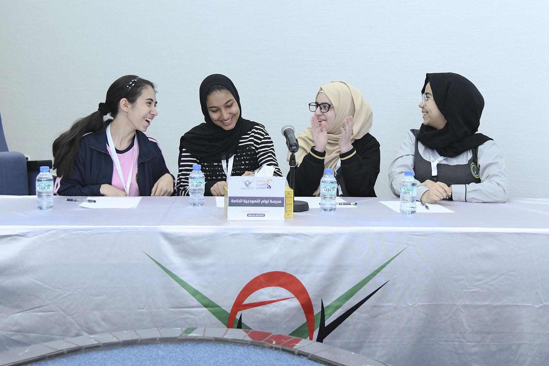Sixth Day (Baraem Al Ain Private School VS Tawam Private School)