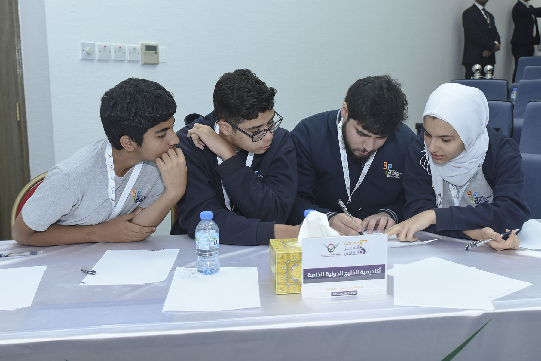 Seventh Day (Al Khaleej International Private Academy VS International Private School)