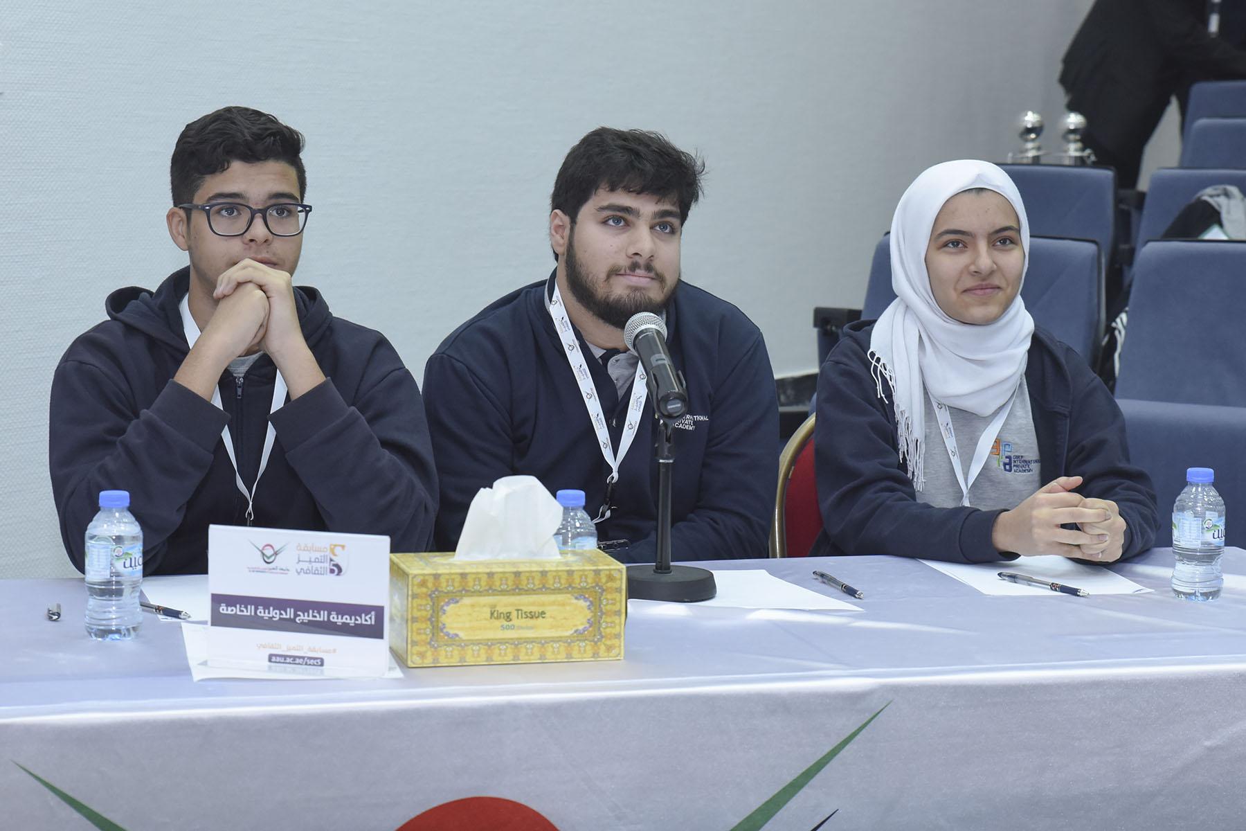 Seventh Day (Al Khaleej International Private Academy VS International Private School)