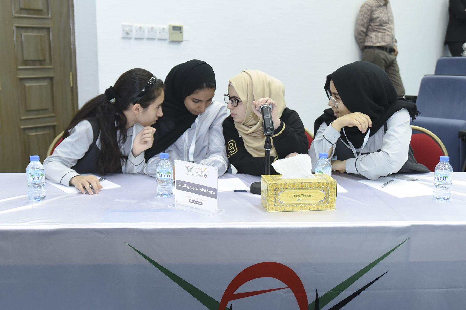 Eighth Day (Tawam Private School VS Ibn Khaldun Islamic Private School)