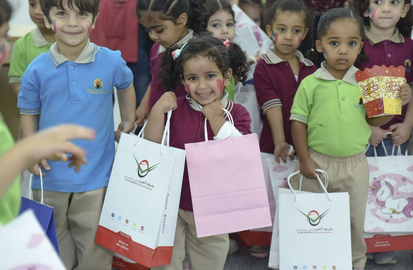 UAE Children Day 2019
