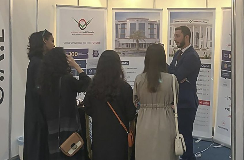 International Exhibition and Conference Higher Education 2019