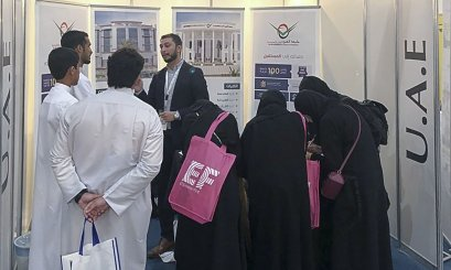 AAU participates in the Higher Education Exhibition