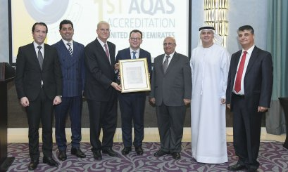 "Al Ain University celebrates the obtainment of ""AQAS Accreditation"" by ""College of Communication and Media"""