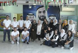 Tolerance Days with the Ministry of Tolerance
