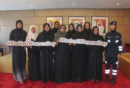 Emirate Women's Day 2019