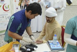 Health awareness day in collaboration with Universal Hospital