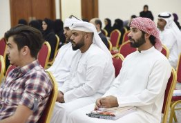 A workshop about Abu Dhabi Fund for Development