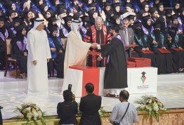 AAU Graduation Ceremony - Year of Tolerance Batch
