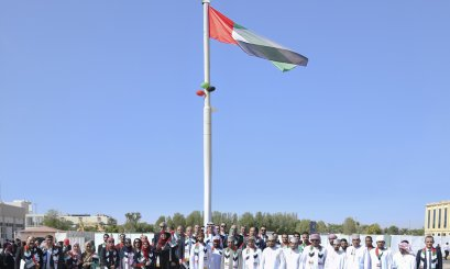 AAU Family Celebrate the UAE Flag Day Proudly