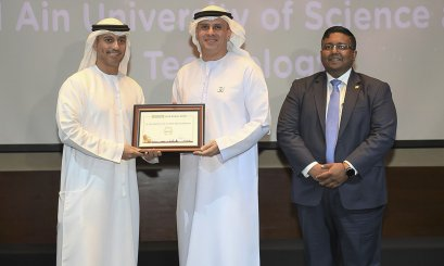 QS Honoring Al Ain University as one of the top 100 Arab universities