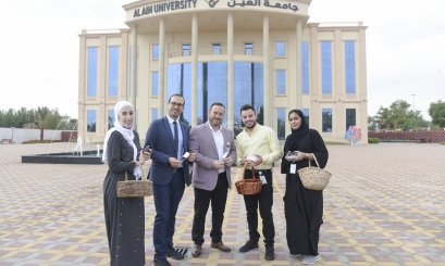 AAU celebrates the Arabic Language Day