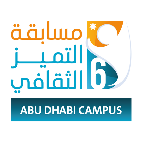 6th Scientific Excellence Competition - Abu Dhabi Campus