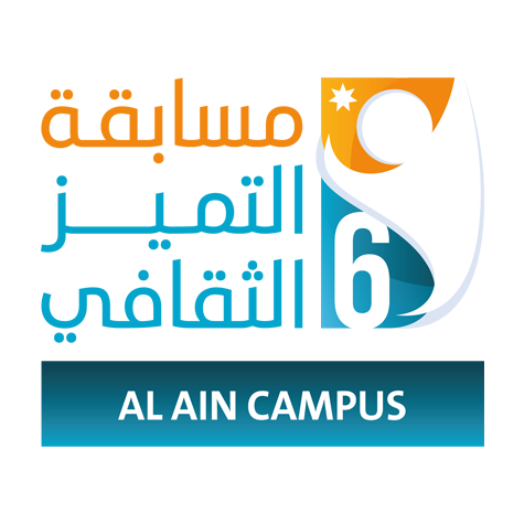 6th Scientific Excellence Competition - Al Ain Campus