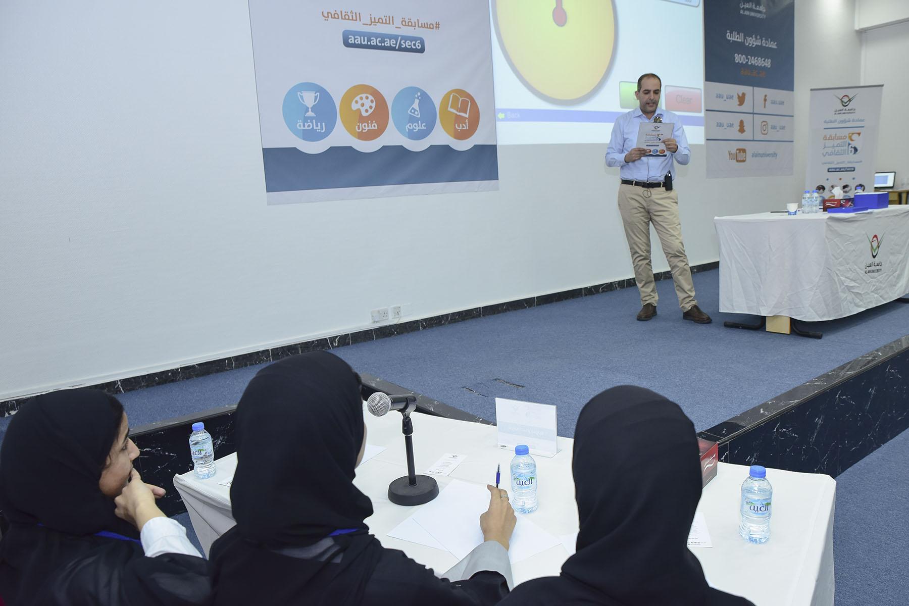First Day (Emirates Falcon International Private School VS Madar International School)