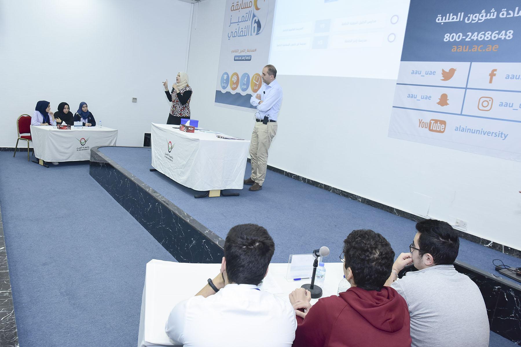 First Day (Al Khalil International Private School VS Universal Private School)