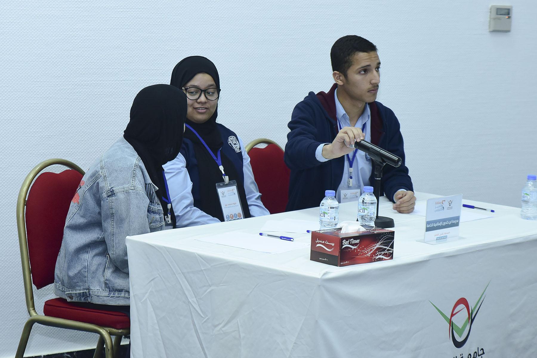 First Day (Zakher Private School VS Ibn Khaldoon Islamic School)