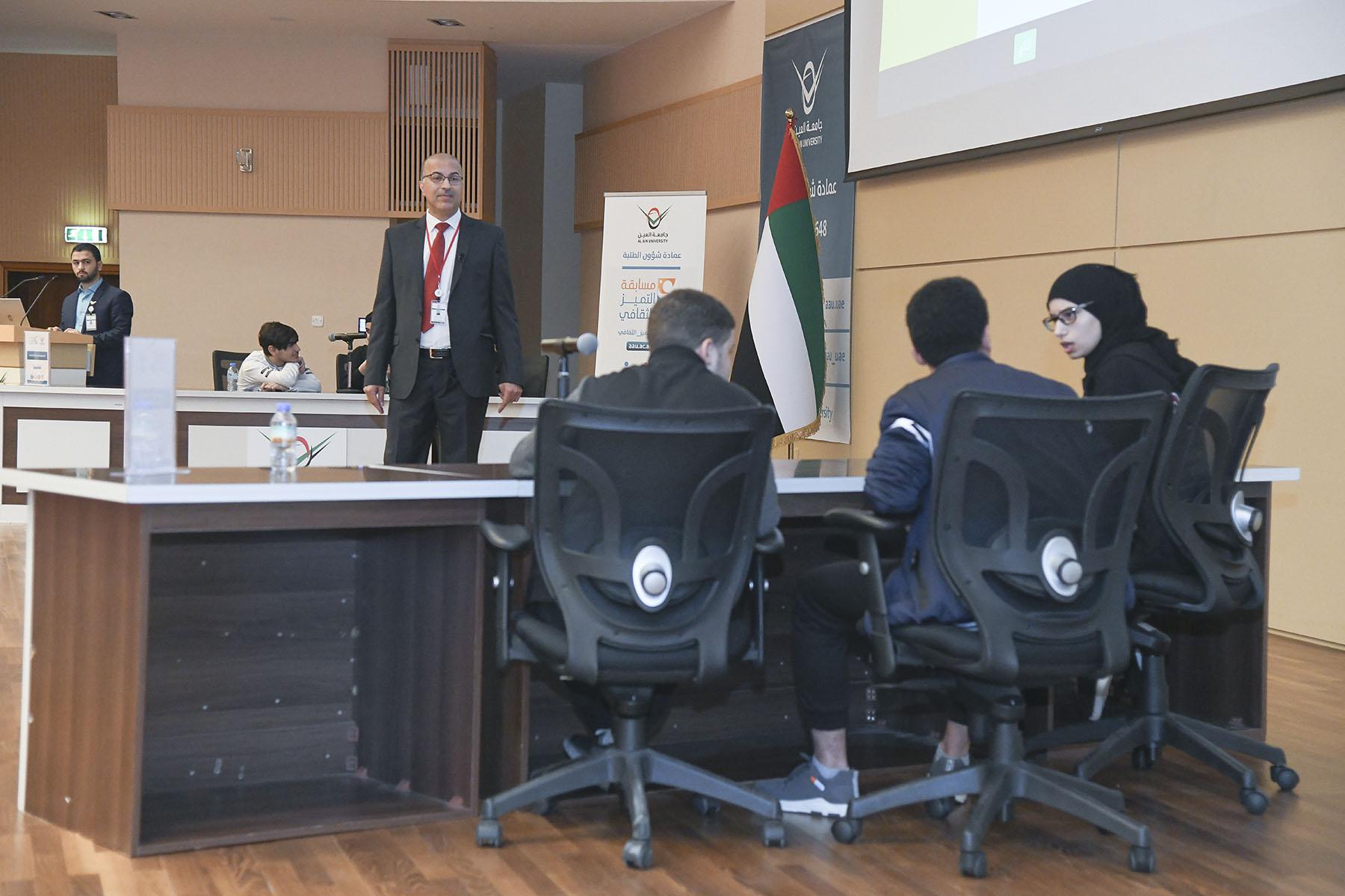 Second Day (Bait Maqdes International Private School VS Modern Private School)