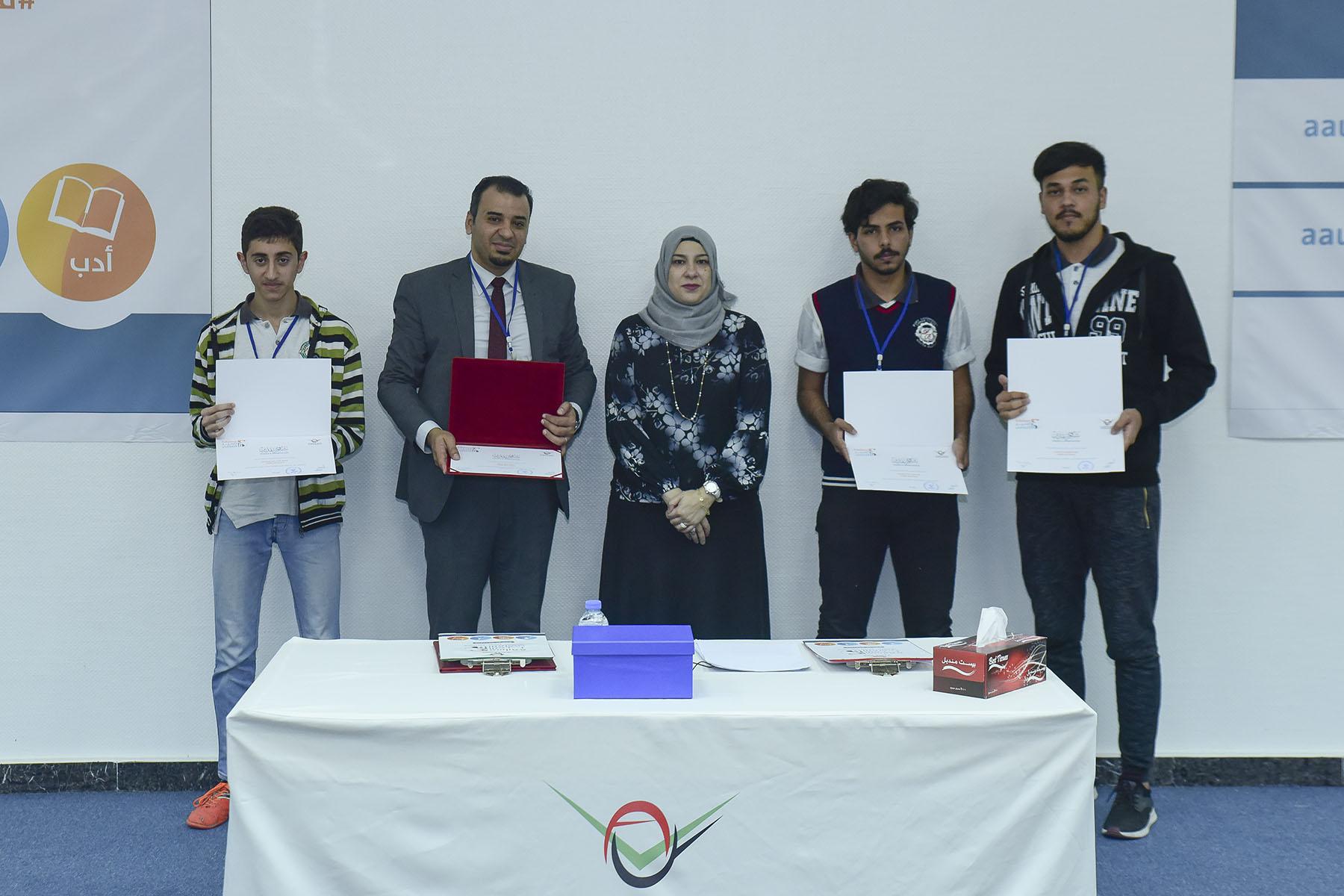 Second Day (Al Hamdanya Grand Private School VS First Lebanon School)