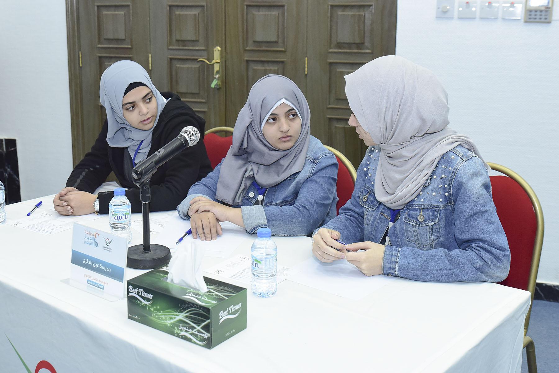 Second Day (Ain Al Khaleej School VS Al Awael Private School)