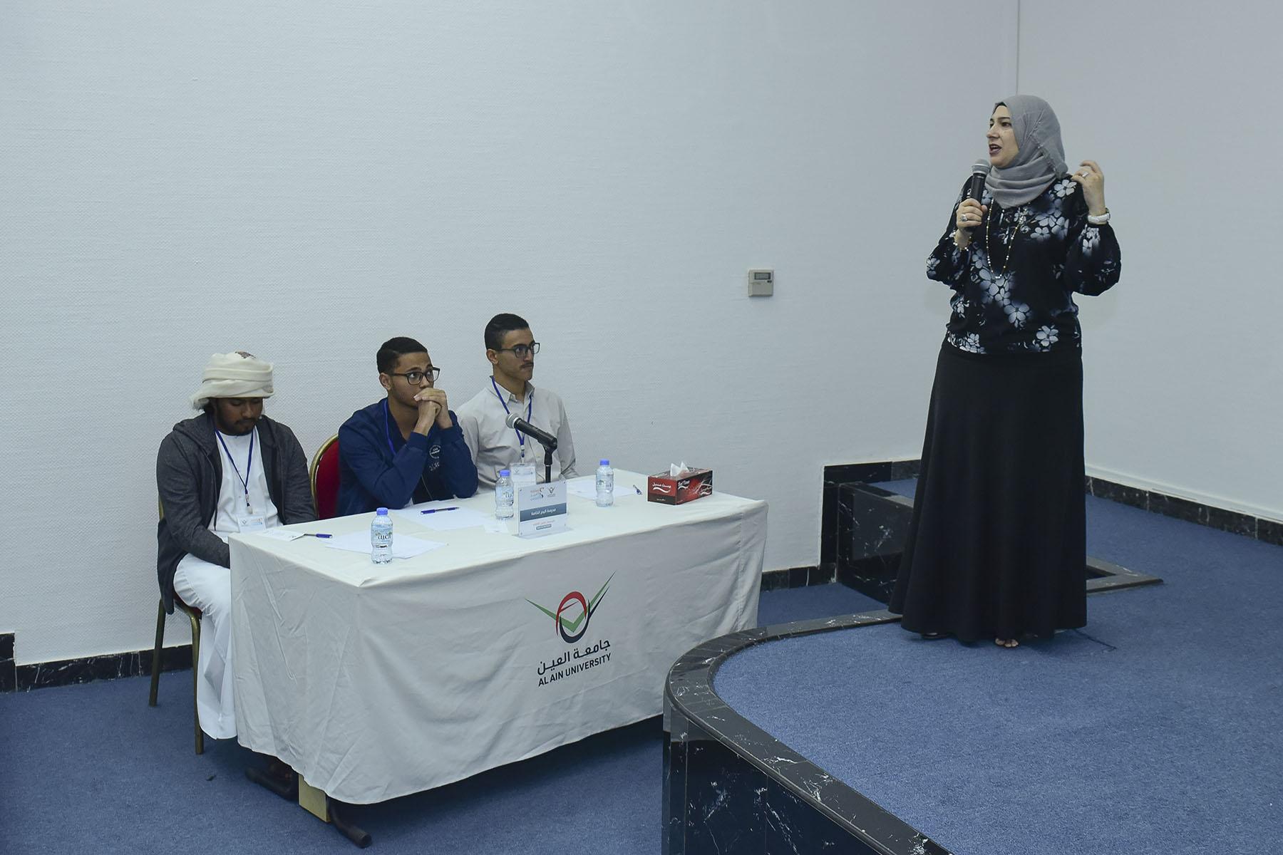 Second Day (Tawam Model Private School VS Al Yahar Private School)