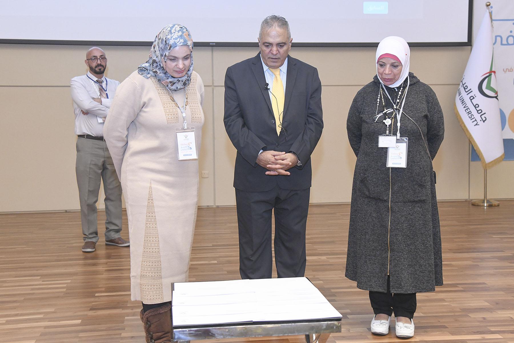 Third Day (Al Nahda National School - Girls VS Al Mashael National Private School)