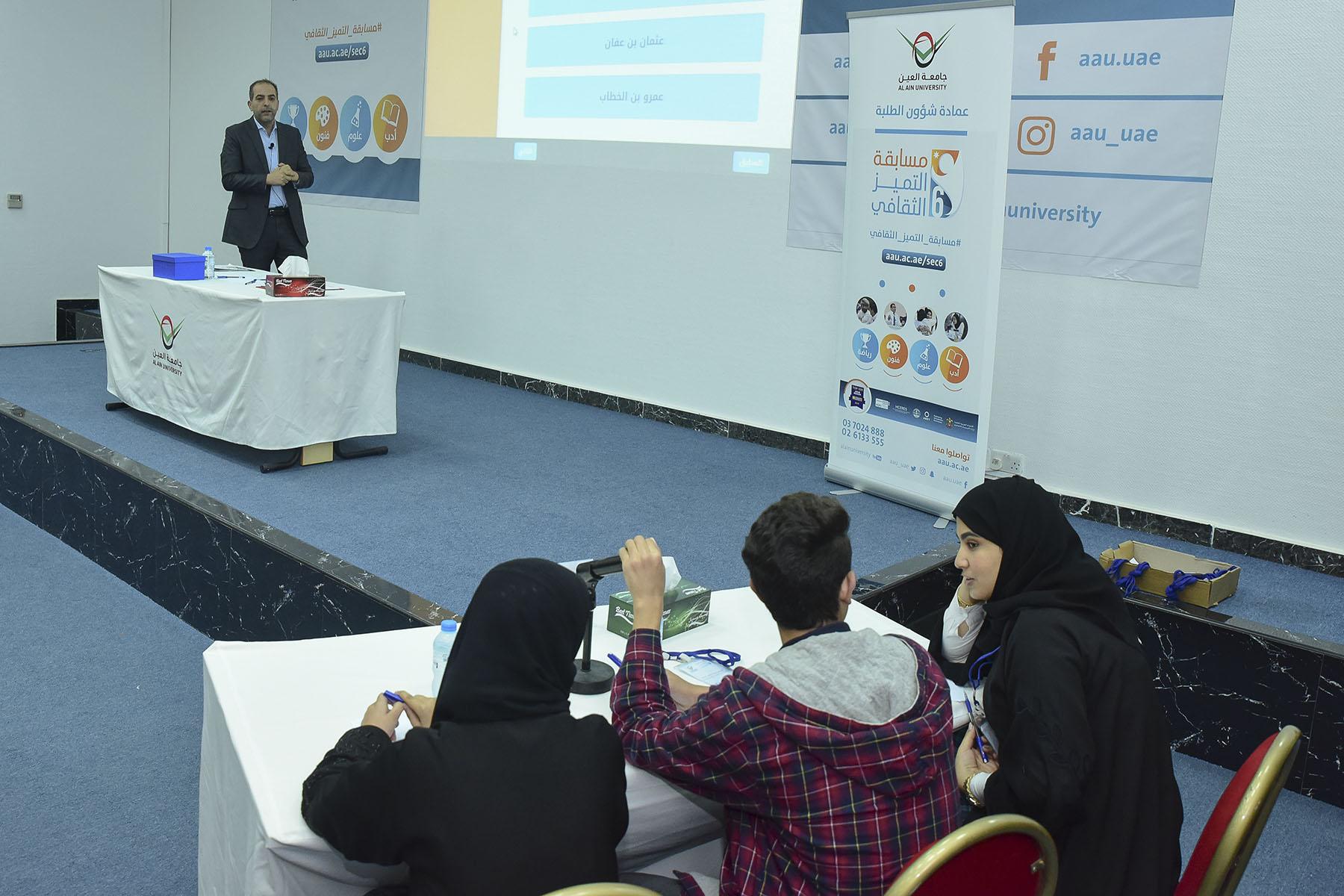 Third Day (Abu Dhabi Island International Private School VS Emirates Falcon International Private School)