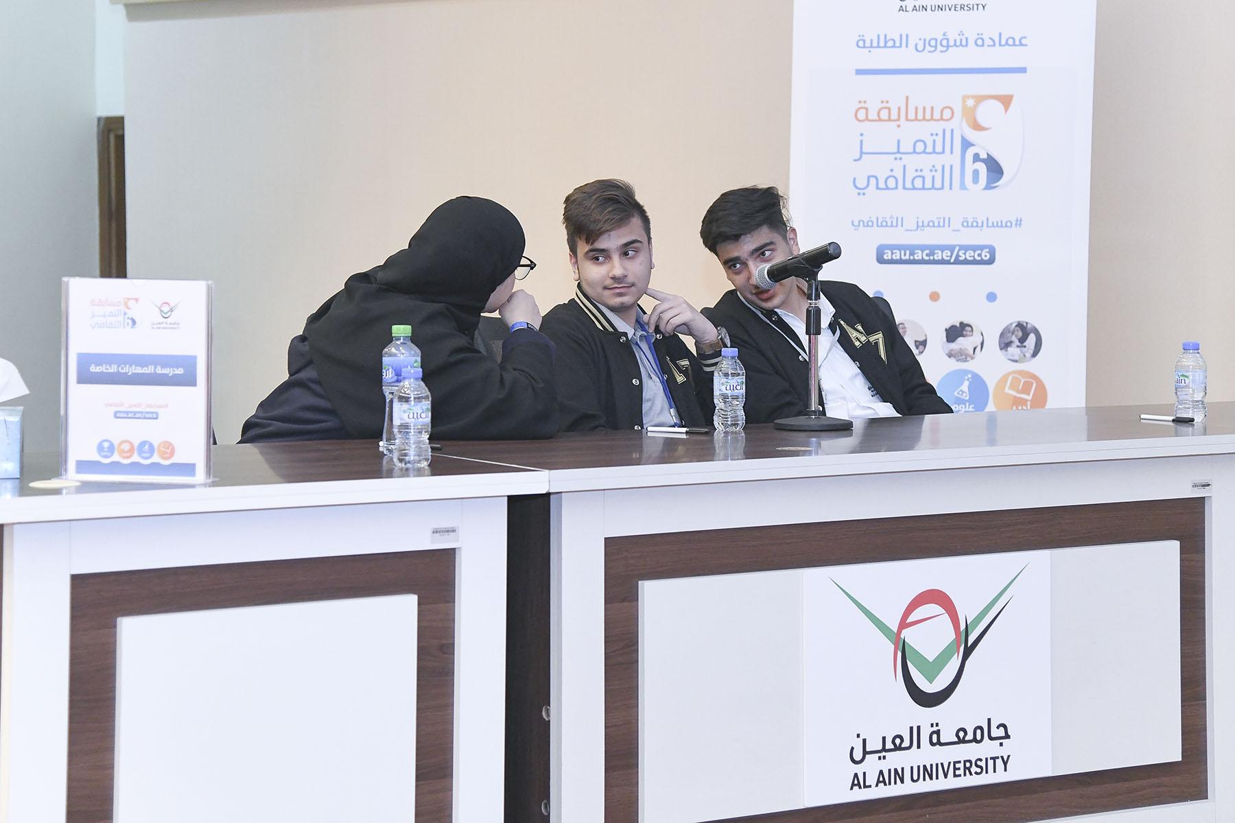 Fourth Day (Al Nahda National School - Boys VS Almaharat Private School)