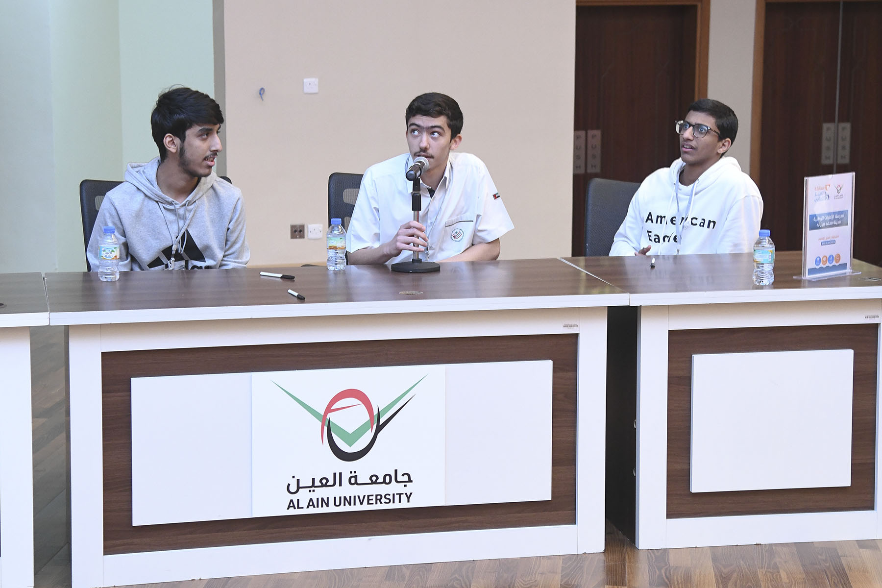 Fifth Day (Emirates National Schools - Mohamed Bin Zayed City VS Altharawat National Private School)