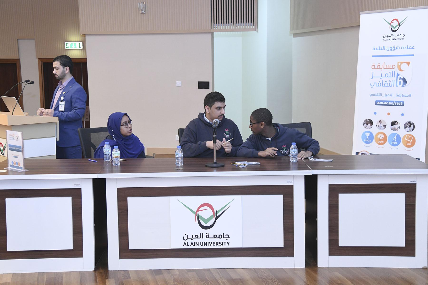 Fifth Day (Al Bashair Private School VS Al Murooj Scientific Private School)