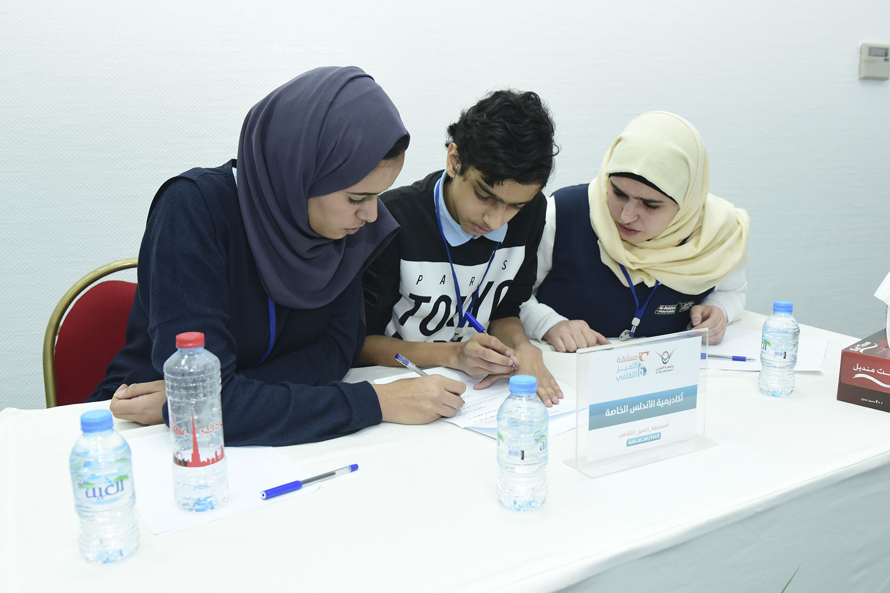 Fifth Day (Emirates Falcon International Private School VS Al Andalus Private Academy)